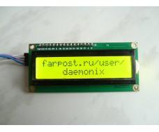 ЖК-дисплей 1602 с адаптером IIC/I2C для Arduino - желтый