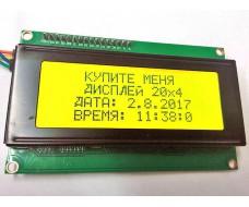 ЖК-дисплей 2004A с адаптером IIC/I2C для Arduino
