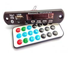Встраиваемый модуль mp3, wav, FM, MicroSD, USB, Bluetooth