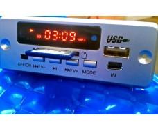 Встраиваемый модуль mp3, wav, FM, SD, USB
