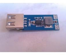 Преобразователь повышающий DC-DC от 2,5V, выход USB 5V до 2А