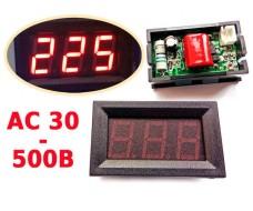 Вольтметр цифровой , AC 30 - 500В. (переменный ток)