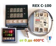 Цифровой программируемый терморегулятор REX C-100 SSR, от 0... +400С K