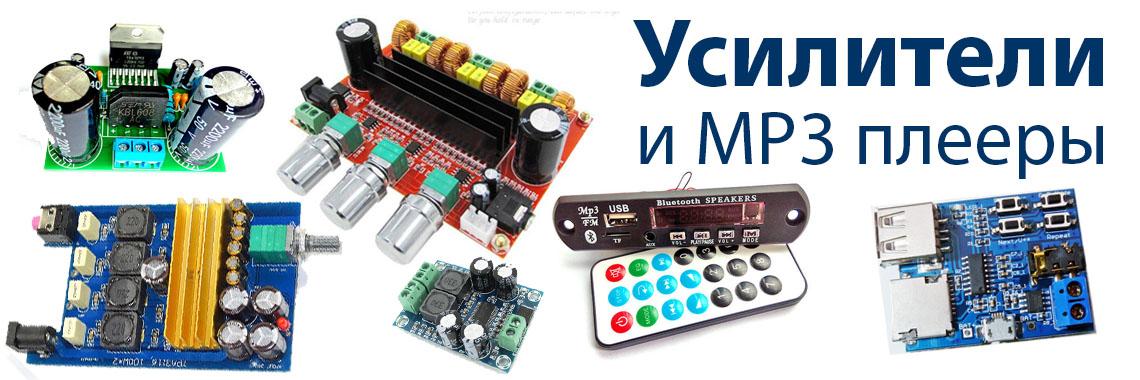 amp-mp3